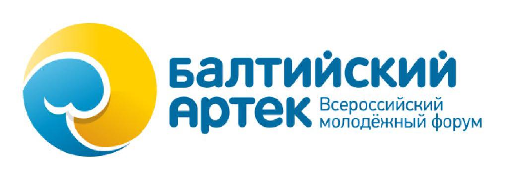 БалтАртек